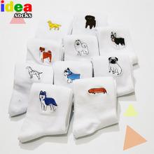 Animal bonito husky bordados mulheres meias brancas de algodão adorável cão Jacquard femininos meias de cores puras engraçado pug kawaii meias soks
