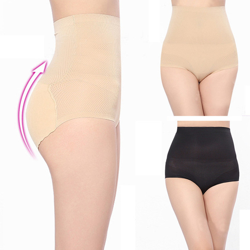 1986dd96e8a51 Get Quotations · Free Shipping Ladies Padded Briefs Panties Butt Enhancer  Hip Booster Shaper Bum Pads Pad Underwear Lift