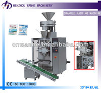 WHIII-K500 Automatic packing machine in lahore pakistan