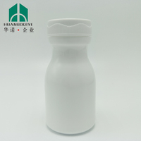 100m white Plastic PE milk bottle with screw cap