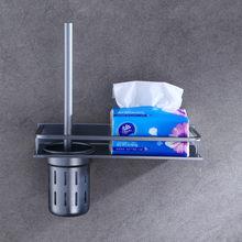 Черный алюминиевый держатель для щетки для ванной комнаты, настенная стойка для ванной комнаты, роскошная черная полка для щетки в американ...(Китай)