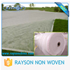 3.2~45m Extra Width PP Nonwoven UV Sun Protection Weed Control Fabric