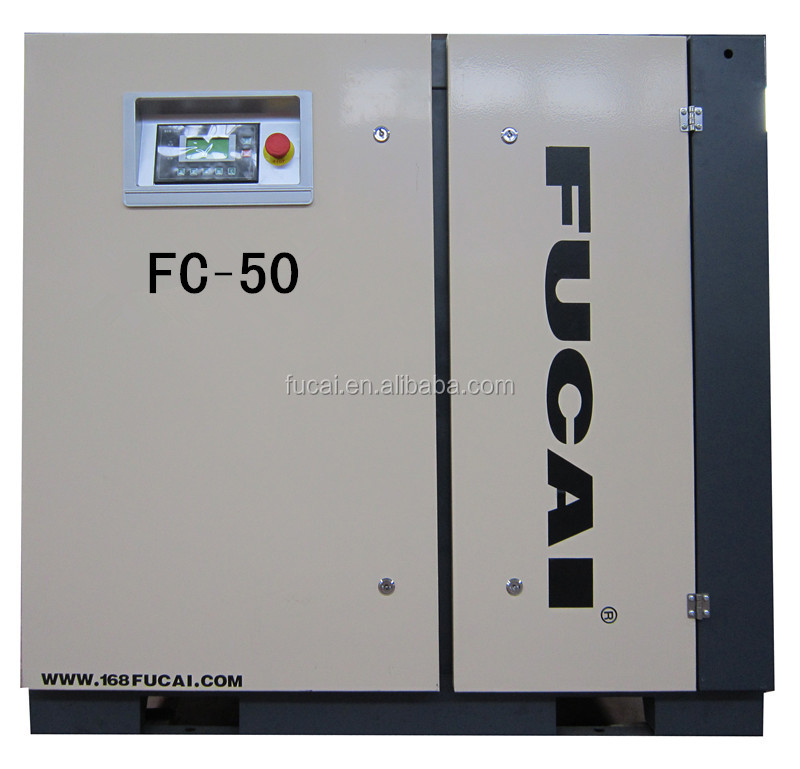 Low noise coupling Model FC-50 screw air compressor.37KW 50HP
