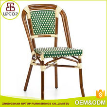 Outdoor Garden Coffee Shop Cafe metal Chair wicker aluminum Chairs