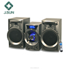 /product-detail/2-0-super-hifi-bass-speaker-used-home-theater-1953031310.html