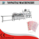 surgical disposables from non-woven fabric Face Mask making machine