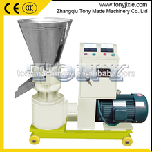 Widely used animal feed pelletizer mill for home use