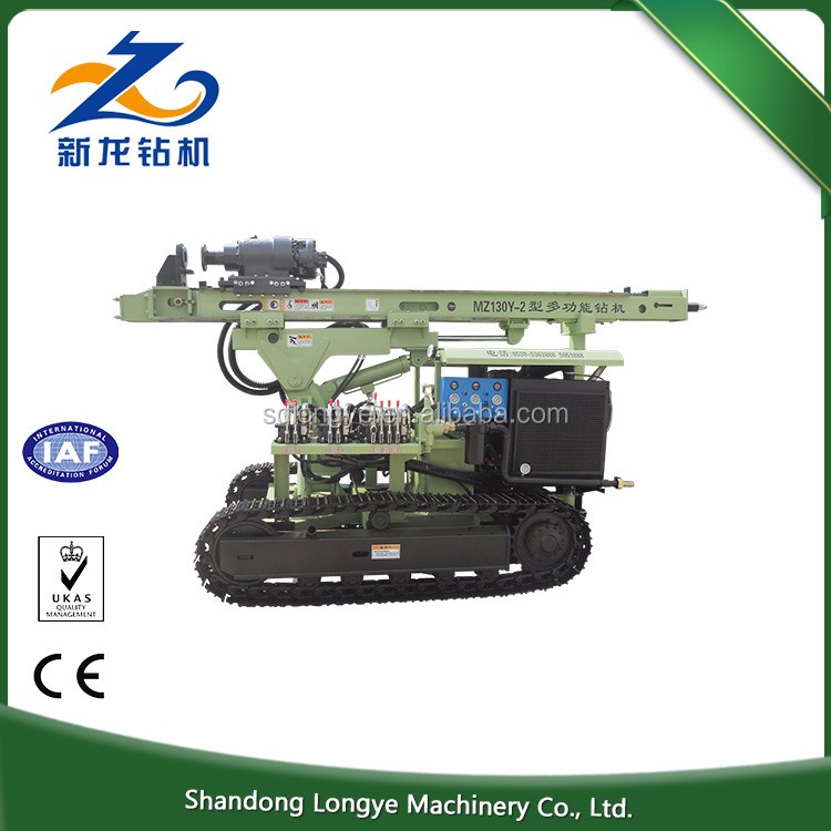 High-adaptable china micropiles drilling rig micropiles drilling rig MZ130Y-2