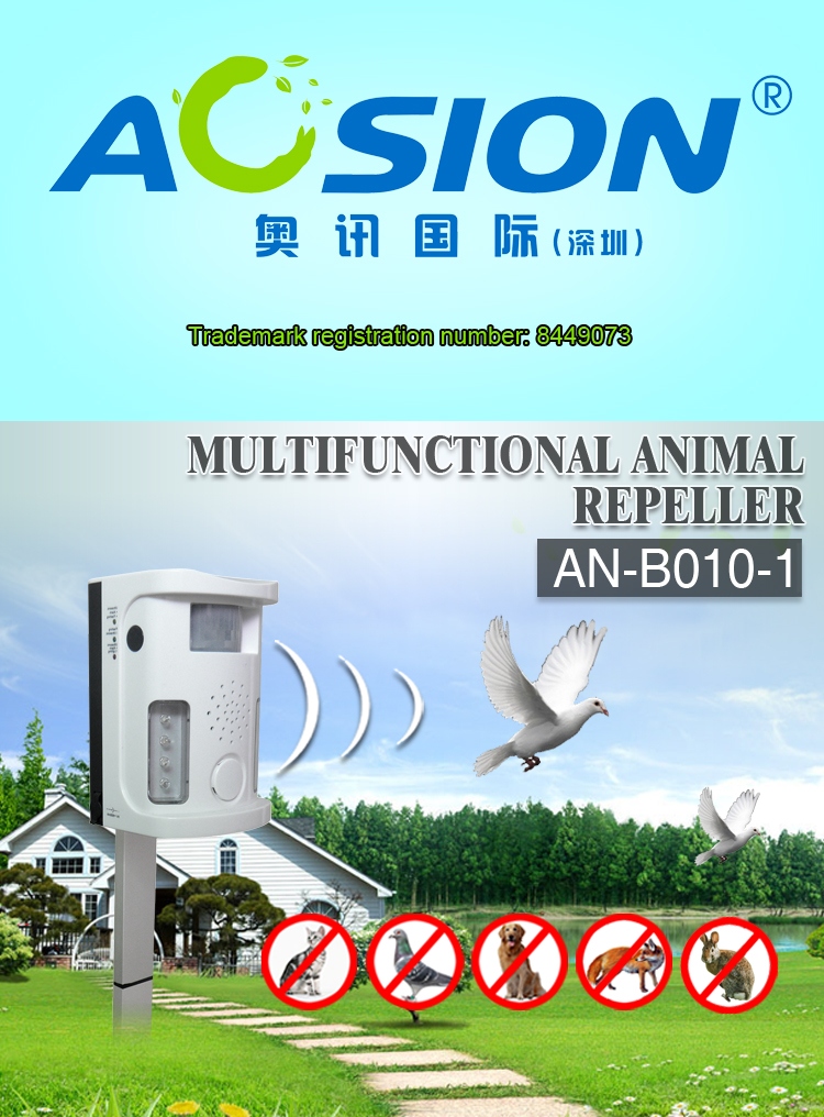 Aosion Exclusive Patent Designed advanced ultrasonic animal cat repeller