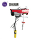 cheap price light duty new mini chain block electric hoist