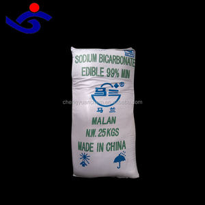 NAHCO3 /Sodium bicarbonate competitive price for Wholesale