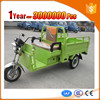 south america tuc tuc motor rickshaw with durable motor
