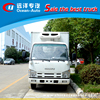 5 Tons carrier refrigerator truck/cooler van for fresh vegetable and milk