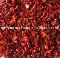 dehydrated red bell pepper (piece or granule)