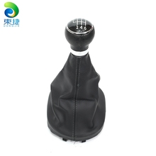 Tuoran 5 Engrenagem Speed Shift Knob Gaitor Bota para VW CADDY II 2 MK2 2004 2005 2006-2009 TOURAN 2003 2004 2005-2008 2009 <span class=keywords><strong>2010</strong></span>