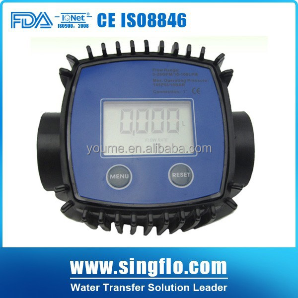 Singflo oil flow meter/digital fuel meter/water flow rate meter
