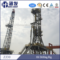 ZJ30 Drilling equipment supplier we can offer 3000hp oil well drilling rig
