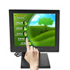 1024*768 resistive touch 10 inch touch screen monitor for Pos