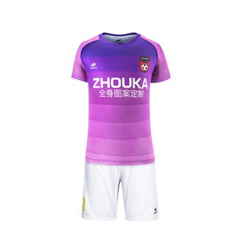 753fed9d5 factory price top quality new design kids soccer jerseys football uniform  for sport training