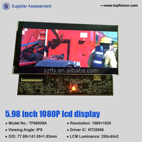 6 inch mipi dsi interface lcd display with 1080p resolution