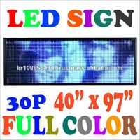 "[FULL COLOR] 40""x97"" OUTDOOR LED PROGRAMMABLE SCROLLING DISPLAY SIGN"