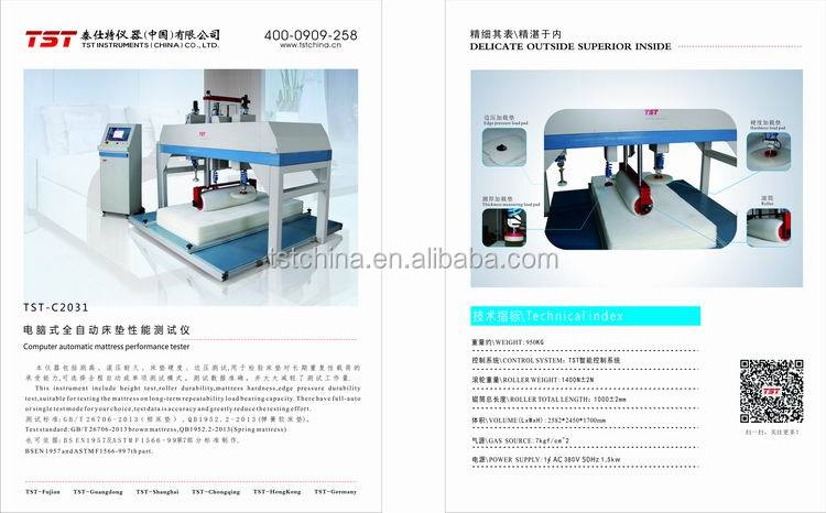 ASTM F 1566 Mattress laboratory tester for mattress roller durability test