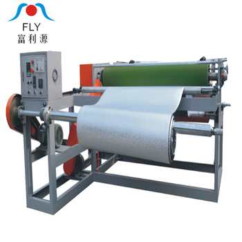 FLY-1600 plastic film coating/laminating/embossing machine