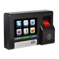PROYU fingerprint door access security control system/ keypad/ wiegand slave reader