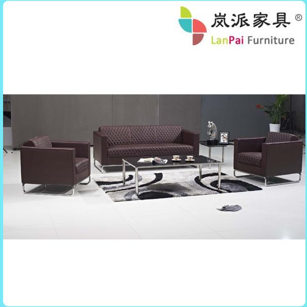 office furniturescheap office sofa s853 cheap office sofa