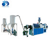 /product-detail/dough-mixing-machine-for-flour-pvc-pellet-making-machine-60080746960.html
