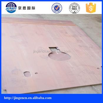 Mining Used Creusabro 4800 Wear Resistant Steel Plate - Buy Wear  Plate,Resistant Steel Plate,Wear Resistant Steel Plate Product on  Alibaba com
