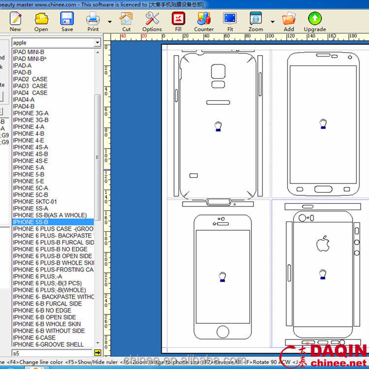 cell phone skin templates for mobile skin