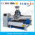Philicam atc cnc router wood engrave machine / automatic mdf cutting machine