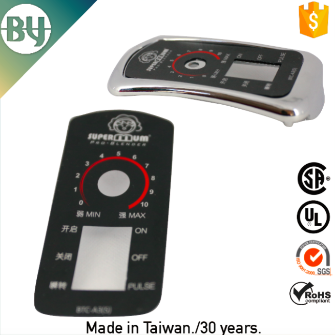 Taiwan, China Lexan Sticker, Taiwan, China Lexan Sticker