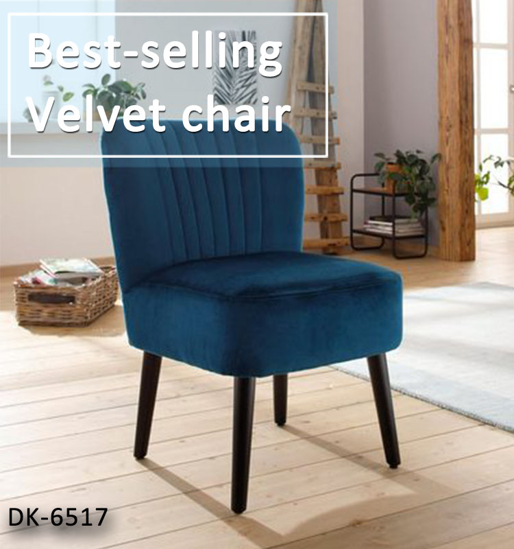 velvet fabric armless chair with wooden legs