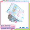 Super Dry Breathable Disposable Diapers Baby Wholesale Baby Diapers Manufacturers In China(Free Samples On Request)