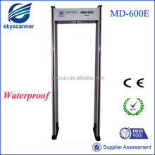 Initiate Entirely Water-proof Technology MD-600E walk though metal detector