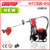 52cc Backpack Brush Cutter with Weed Eater