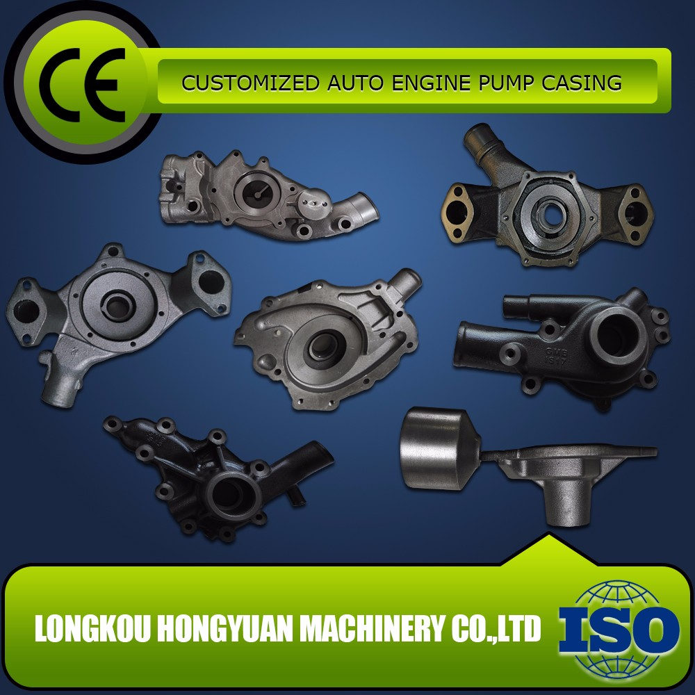 HY OEM make mould precison casting water pump parts