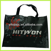 2014 Free promtional gift custom shopping non woven shopping bag with zipper