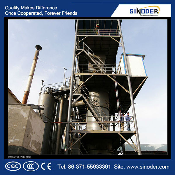 Gas Forge Furnace Used In Coal Fired Fuel Boilers Kiln