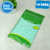 super strong disposable spunlace nonwoven heavy duty hand cleansing wipes