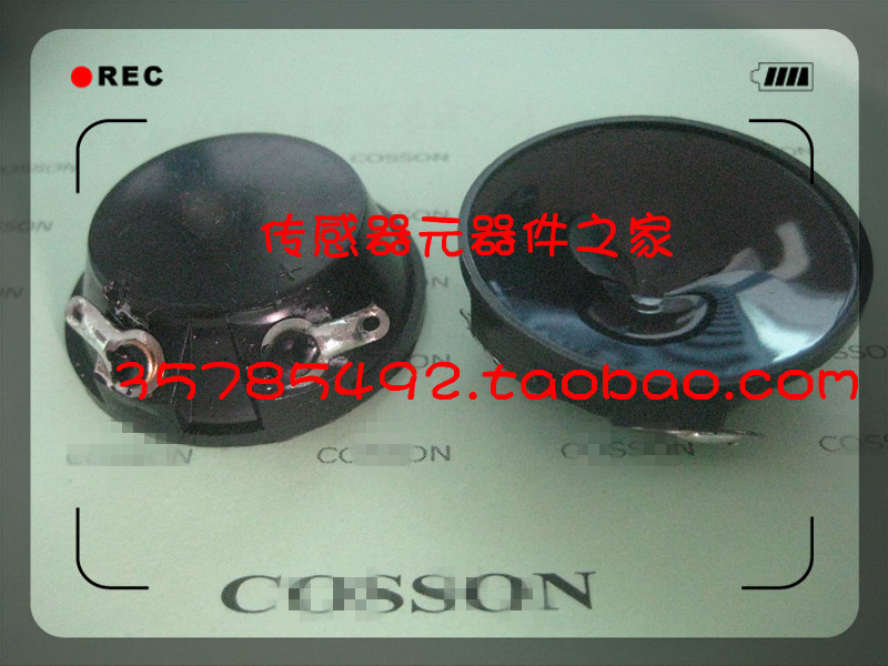 Ultrasonic Speaker Reviews Online Shopping Ultrasonic
