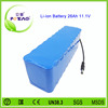 12v 26ah rechargeable lithium long life battery pack