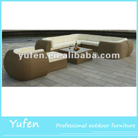 best quality new design rattan furniture outdoor furniture 2012