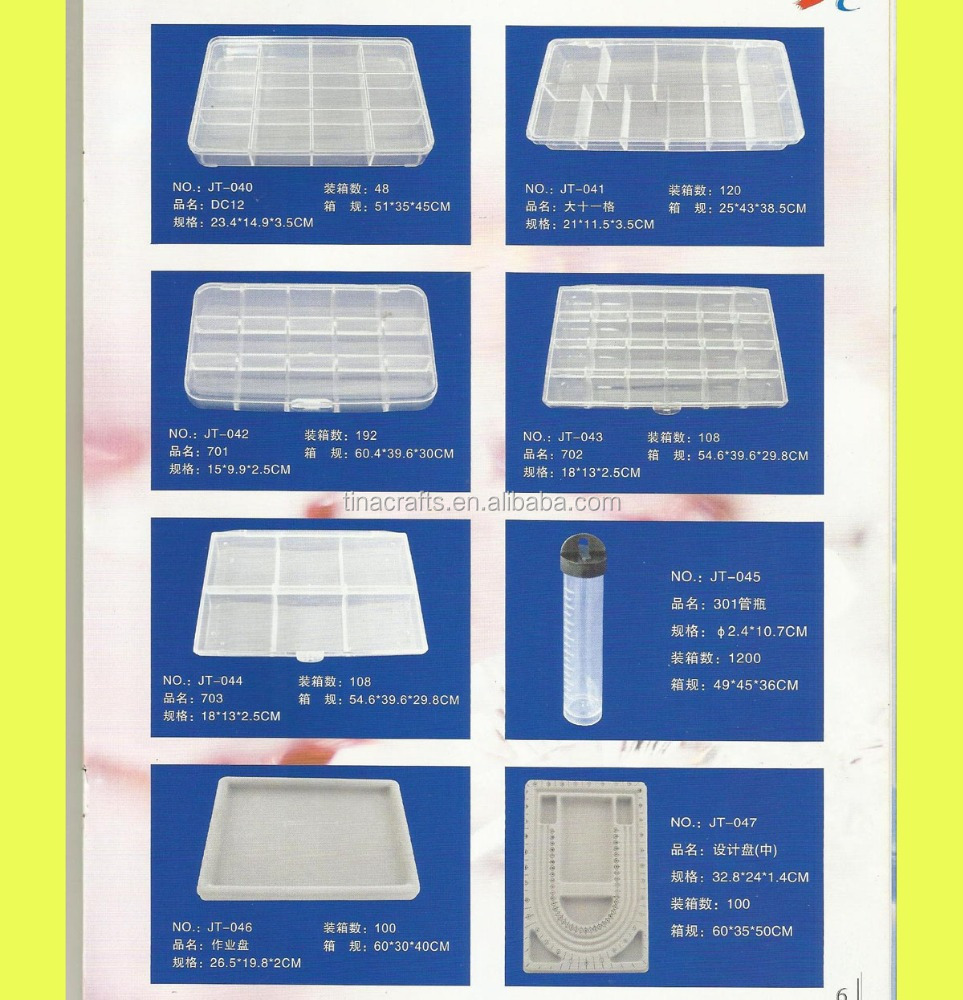 11 small boxes clear plastic box for earring pin storage