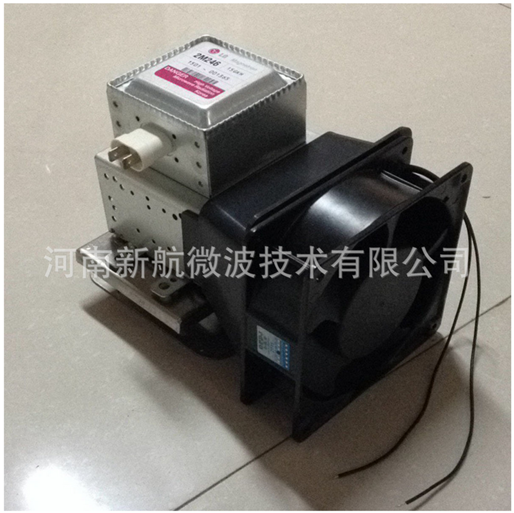 Microwave Oven Magnetron Lg 2m214 Buy Microwave Oven