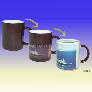 2017 best selling magic mug coffee heating color changing cold color change plastic mug