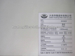 White carbon black filter cloth,White carbon black filter fabric,White carbon black filter media