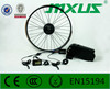 MXUS geared motor rear aluminum rim of 12/13g with optional hall sensor ebike conversion kit